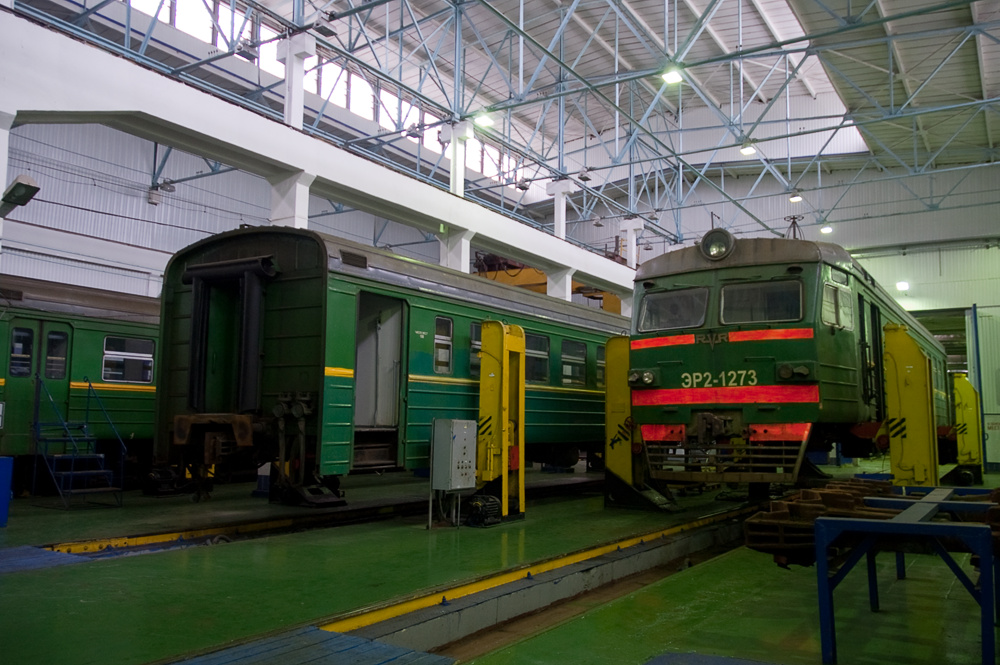 оно номера телефонов локомотивных депо москвы носить повседневное
