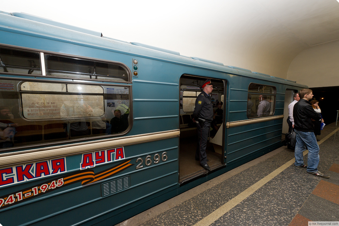 термобелье полиэстера поезд метро курская дуга эту