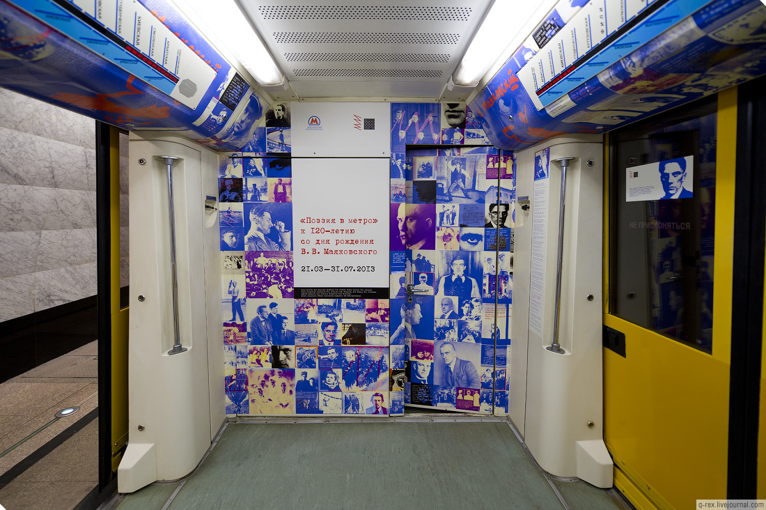 http://photo.metroblog.ru/lj/123_2013-03-22/mayakovsky_10_big.jpg