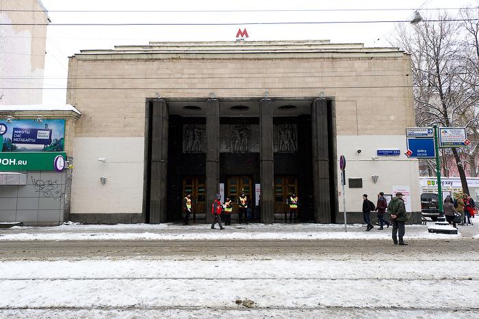 seks-m-baumanskaya
