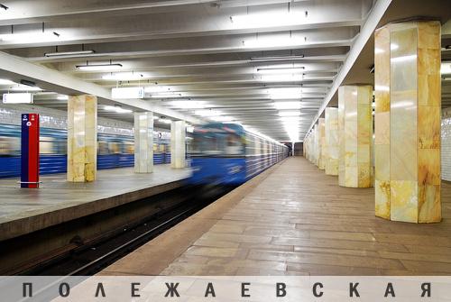 foto-prostitutok-moskvi-st-metro-polezhaevskaya