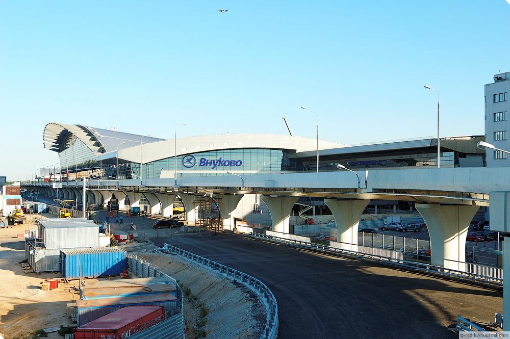 Такси аэропорт Внуково-