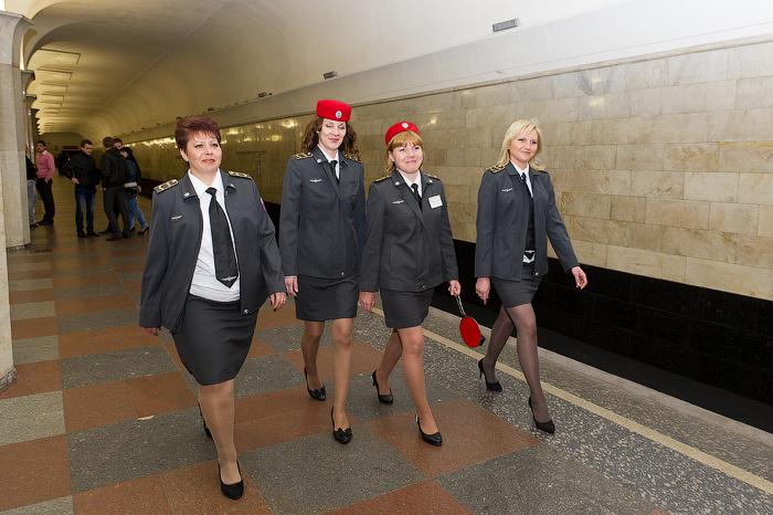 Женская Одежда Метро Аэропорт